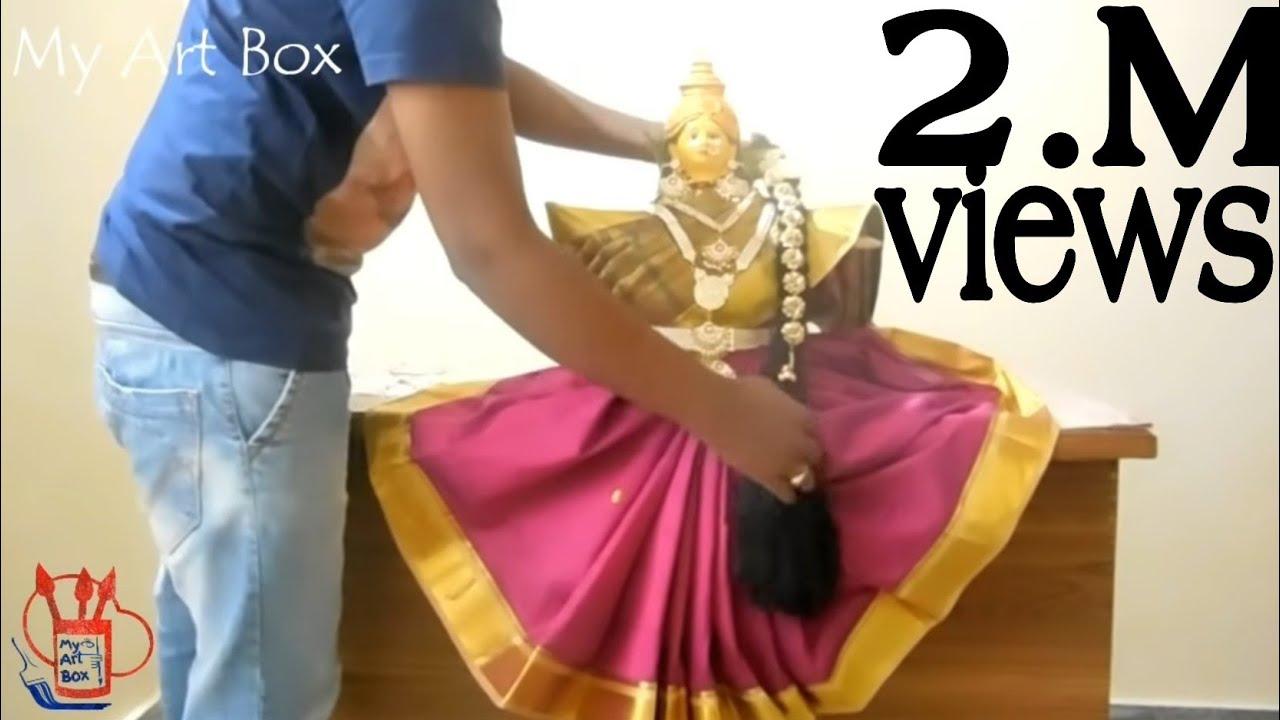 Laxmi Alankara  Varamahalakshmi Alankara   Easy and simple Lakshmi Alankara