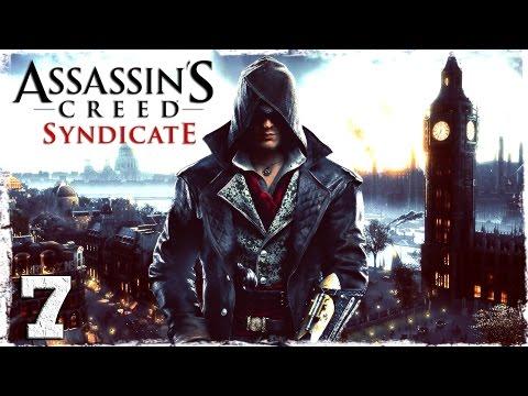 Смотреть прохождение игры [Xbox One] Assassin's Creed Syndicate. #7: Дерзкое похищение.