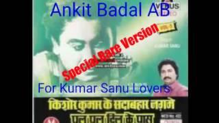 Tere Chehre Mein Wo Jaadu Hai - Kumar Sanu - Ankit Badal AB