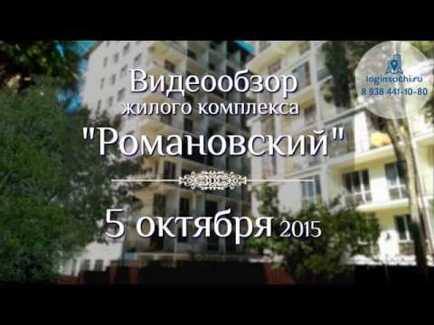 Купить квартиру в Минске -
