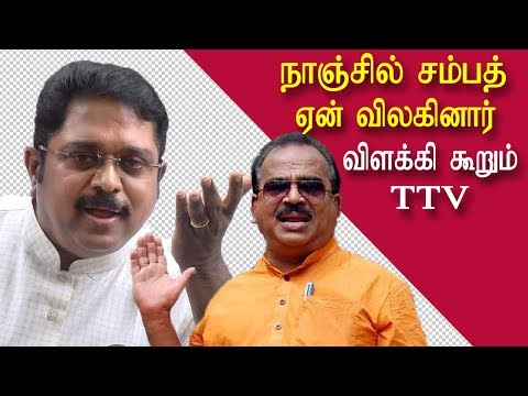 Nanjil K Sampath quits ttv dinakaran, ttv dinakaran explains