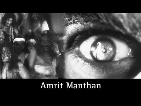Amrit Manthan - 1934