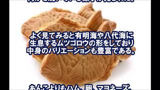 『ケンミンSHOW』紹介の福岡「むっちゃん万十」