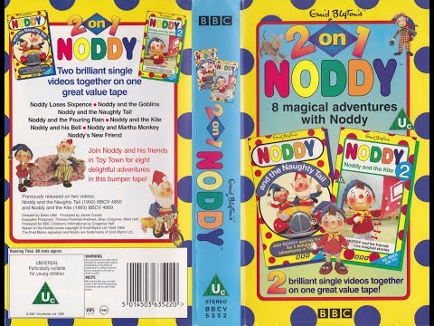 Noddy: 2 On 1 (1998 UK VHS)