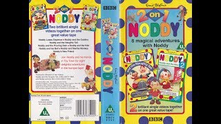 Noddy: 2 on 1 (1998 UK VHS)