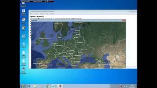 Программа шпион,Как определить местонахождение человека по номеру телефона(ссылка на скачивания программы https://cloud.mail.ru/public/As5K/cXPDPGevD все вопросы по поводу программы пишите на почту..., 2016-02-19T16:51:45.000Z)