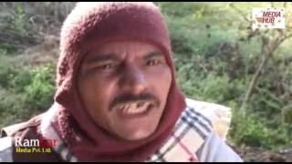 Meri Bassai, Full Episode 310