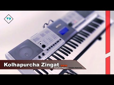 Kolhapurcha zingat on piano | zingat | Keyboard Tutorial