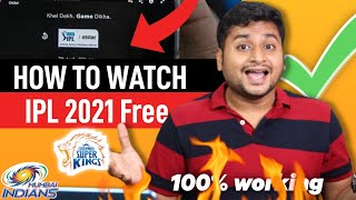 how to watch iṗl 2021 live in mobile free in Tamil | Tips and tricks to watch IPL 2020 free #ipl