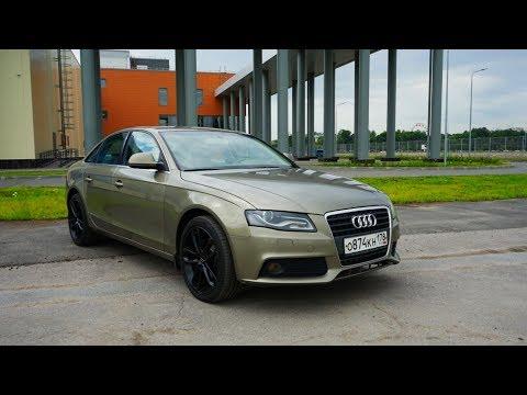 Audi A4 AW0 Итоги по вариатору