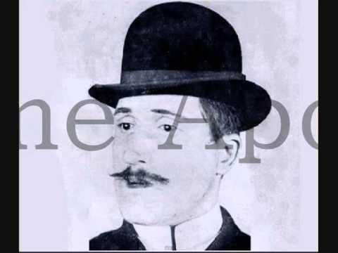 Guillaume Apollinaire - Zone - Alcools - Lecture de poésie en ligne