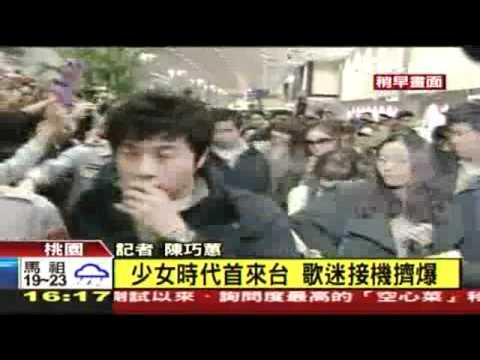 [101015] SNSD Arrival in Taipei News [5]