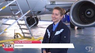 Как девушка работает авиатехником?