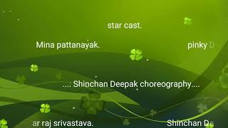 Bamb Dance choreography //dance cover Shinchan Deepak//