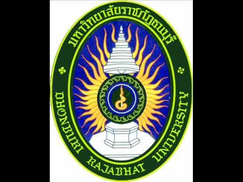 มาร์ช มหาวิทยาลัยราชภัฏธนบุรี