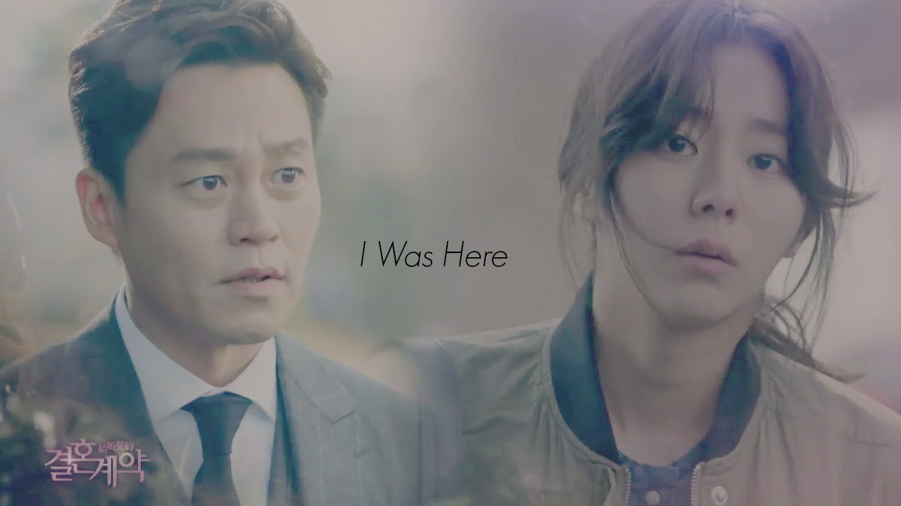 Download Marriage Contract - MV - I Was Here ♥
