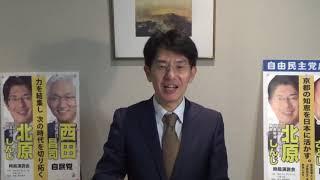 【北原しんじ】⑰京都府のいいところを教えてください【100の質問】