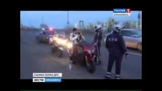 Мотополицейские в Красноярске