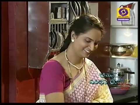 Avarikaalu Palak Curry | Flat Beans Palak Curry | Chandana Cookery