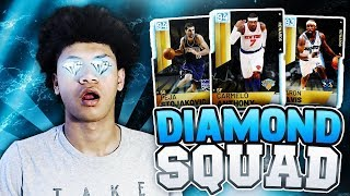 OMG ALL DIAMOND GOD SQUAD!! USING A FULL TEAM OF DIAMOND PLAYERS!! NBA 2K19 MYTEAM GAMEPLAY