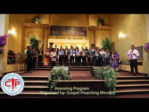 Christian Platform was honored by Gospel Preaching Ministry at Rochester, New York