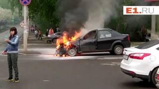 Фотосессия на фоне горящей машины