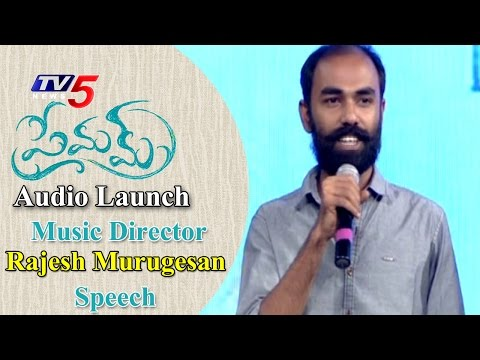 Music Director Rajesh Murugesan Speech At Premam Audio Launch | TV5 News