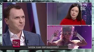 Фото Павел Рудченко в программе Реакция телеканал Спас, про Евровидение и Манижу. 24.03.2021