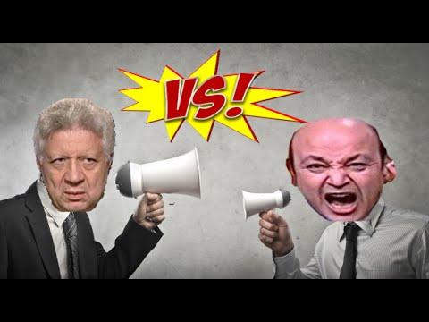 حرب الشتايم..مرتضى منصور vs. عمرو أديب  | مصر أونلاين