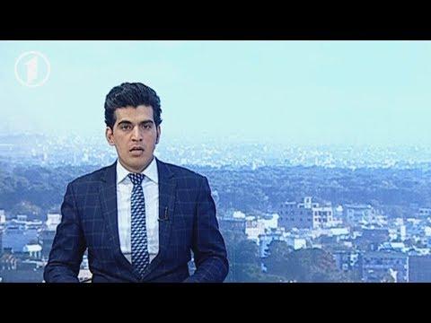 Afghanistan Pashto News 13.12.2017 د افغانستان خبرونه