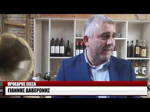 Ο πρόεδρος της ΕΕΣΑ στο newsbomb.gr για τον αντικαπνιστικό νόμο