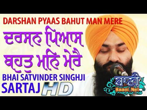 Asa-Di-Vaar-Bhai-Satinder-Singh-Ji-Sartaj-31-Aug-2019-Gurgao