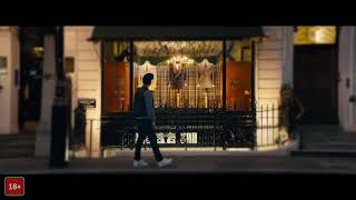 Официальный  трейлер фильма кинг-смен золотое кольцо 2017