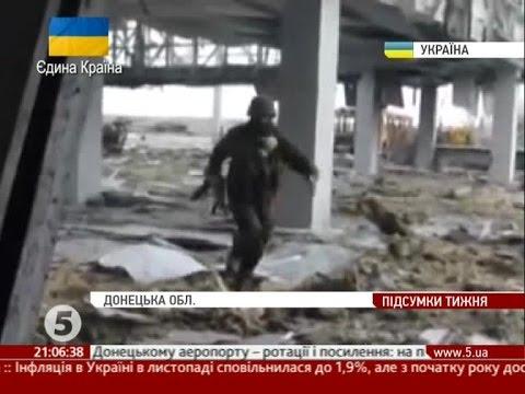 'Кіборги' розгромили окупантів: