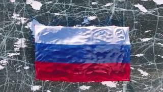 Самый большой флаг России растянули на Байкале