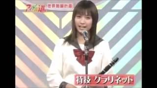 大島麻衣 「AKB48」 加入1年前の 映像 元AKB48の大島麻衣が、17歳(高校...
