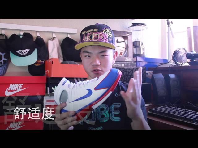 ??????????——Nike Huarache 2K4????