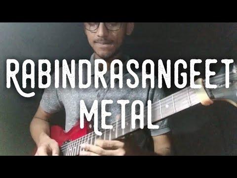 Amaro Porano Jaha Chai - Rabindrasangeet - Instrumental
