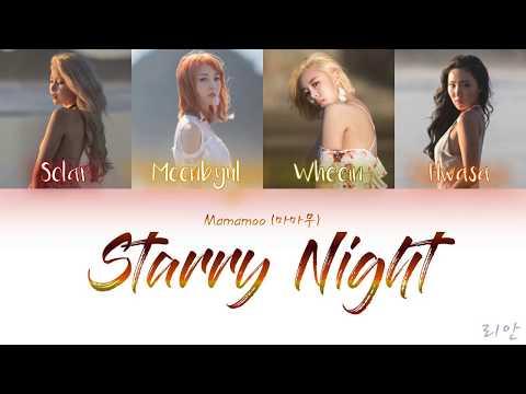 MAMAMOO (마마무) – Starry Night (별이 빛나는 밤) Color Coded Lyrics (Han Rom Eng) indir