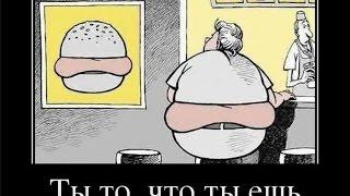 ик штаны для похудения противопоказания