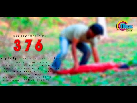 376 | Malayalam Short Film | Ranju Kilimanoor | Official