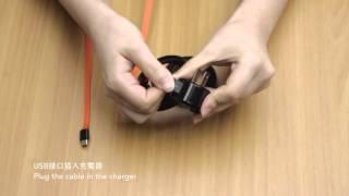 摩奇客智慧型充電器組裝方式 mogics charger assembling instruction