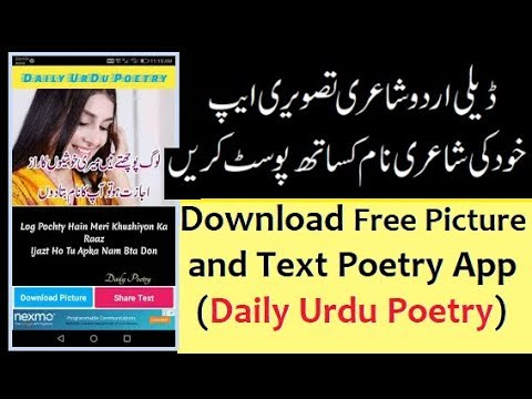 Latest Daily Urdu Poetry App For Android Urdu Poetry Pictures Upload Your Poetry 1