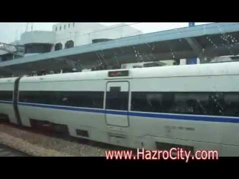 Guangzhou-Shenzhen Bullet Train, Republic of China.