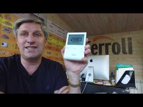 372.Самая экономичная / комфортная температура в доме на Siemens RDE100.1/ РДЕ / Istabas Termostats