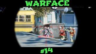 Warface - Первые игры в ПВП за снайпера. #14