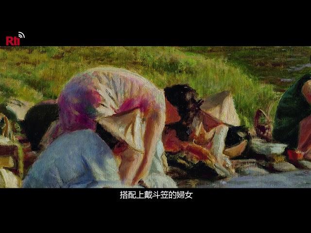 【RTI】Bảo tàng Mỹ thuật (9) Lý Mai Thụ