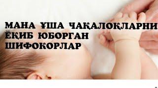 БУ ИБЛИСЛАР ЭНДИ ЖАЗОСИНИ ОЛАДИ