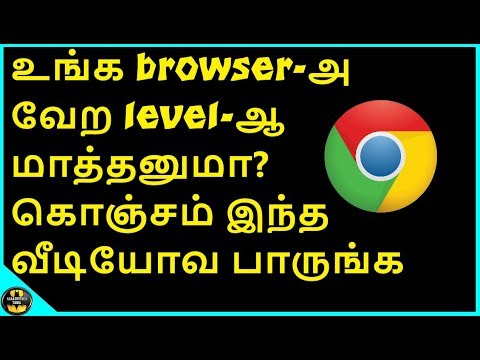 How Google Chrome Earns Money??? Mi Browser/Mint Browser Earning??? Explained🔥🔥🔥 from YouTube · Duration:  6 minutes 19 seconds