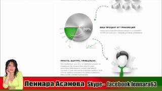 видео Услуга: Улучшение кредитной истории заемщика